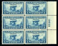 USAstamps Unused XF-S US Aeronautics Plate Block Scott 650 OG MNH