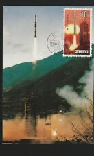 China Space Postal Card aa