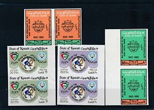 [22227] Kuwait good imperforated lot very fine MNH stamps