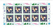 Mint Stamp of New Year 1990 in Sheet (2x5), MNH, VF, Soviet Union/Russia,1989