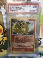Pokemon EX Power Keepers Flareon GOLD STAR Holo PSA 9 MINT 100/108