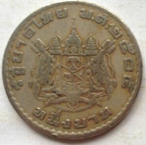 Thailand 1 Baht coin 1962
