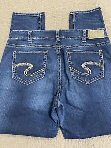 Silver Jeans Suki Mid Rise Skinny Super Stretch Size 16 x 31 Dark Wash