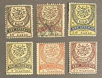 Turkey Ottoman 1876 Crescent (Empire Ottoman) Postage Stamps COMP SET SG #82/87