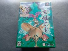 MUSHIHIME-SAMA COLLECTORS EDITION PS2 PLAYSTATION 2 (WITHOUT GAME)