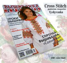 Cross stitch Pattern Drawn thread Embroidery Ukrainian magazine Vyshyvanka 124 v