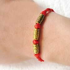 3 gold-plating Beads Red Cord weaving blessing Tibet Buddhism Bracelet