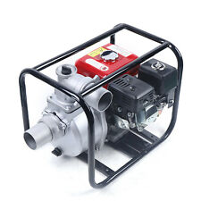 75hp Water Pump Kit Gas Powered Agricultural Irrigation Pump 140gpm 3600rpm