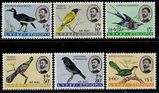 ETHIOPIA  1962 High Value Mint Stamps - Ethiopian Native Birds