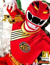 'NEW' Hyakujuu Sentai Gaoranger Official Guide Book / Japan Super Hero Tokusatsu