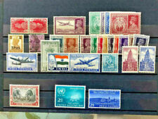 India - Mint Collection 1948-60 .  LOOK!!