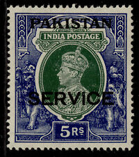 More details for pakistan gvi sg o12, 5r green & blue, m mint. cat £35.