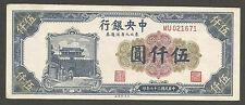 China, Central Bank of China 5000 Yuan 1948; AU; P-385; City gate, Great Wall