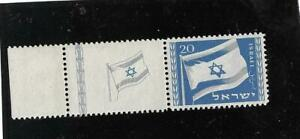 ISRAEL - national flag - 1st independence day - left full tab - MNH -bale 16