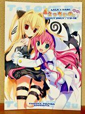 To Love Ru LALA YAMI HENTAI MANGA Comic Doujin Sexy ANIME Color Page Book  F/S