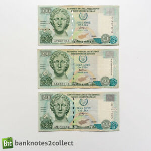 CYPRUS: 3 x 10 Cypriot Pound Banknotes.