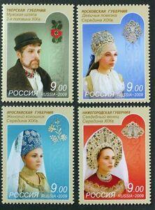D397 RUSSIA 2009 Costume Headdresses, Hats set of 4 Mint NH