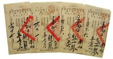 1942 Manuscript Document - OFFICIAL CHINESE LAND TAX RECEIPTS