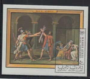 """MAHRA STATE """"Oath of the Horatii"""" by Jacques-Louis David MNH souvenir sheet"""