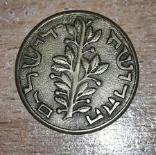 More details for old jewish hebrew jerusalem temple shekel coin rare! 19th century buhrer's