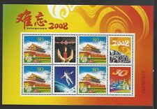 China 2008 4v Special S/S Unforgettable Olympic Space stamp