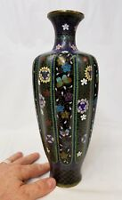 Tall Antique Cloisonne' Vase with Butterflies