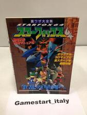 STARFOX 64 (GUIDA STRATEGICA) GUIDE VERSION JAP