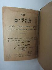 Judaica old Jewish miniature TEHILLIM PSALM Warsaw, Liturgy.