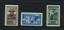 Romania 1934  #B41-3  art weaving spinning fabrics   3v.   MNH  M644