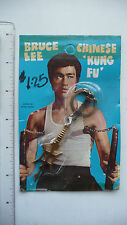 RARE - 1970s Bruce Lee Keychain, golden Halberd - SEALED