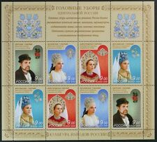 D396 RUSSIA 2009 Costume Headdresses, Hats Mini Sheet Mint NH