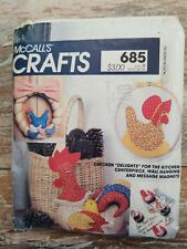 McCall's 685 Vtg 80' Chicken Kitchen Accessories Centerpiece Wreath Magnets