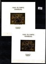 /// GUYANA - MNH - OLYMPICS - SPECIMEN - BASEBALL - CHESS - GOLD OVERPRINT