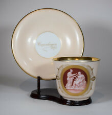Rare Bing and Grondahl Classical Large Cup & Saucer, Dated 1897