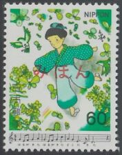 Specimen, Japan Sc1399 Music, Japanese Song, Score, Spring Has Come, Butterfly