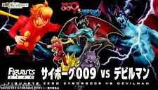 CYBORG009 VS DEVILMAN ZERO FIGUARTS Zero Bandai Tamashii web exclusive Statue