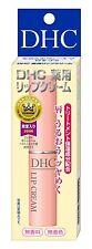 DHC Medicated Lip Cream Balm 1.5g