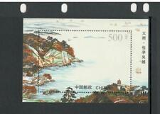 CHINA, SCOTT# 2586,  SOUV SHEET, MNH, OG