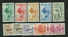 New Hebrides 1953 Local Motifs No Stamp 5Fr MH #1225
