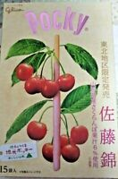 Glico Big Pocky Cherry, Sato-nishiki  from Japan