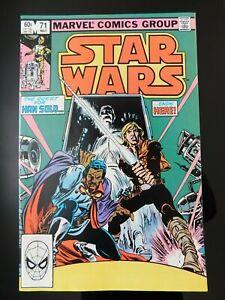 Marvel 1983 Star Wars #71 - 1st Appearance of Bossk - High Grade beauty