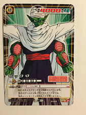 Dragon Ball Z Card Game Part 10 - D-882