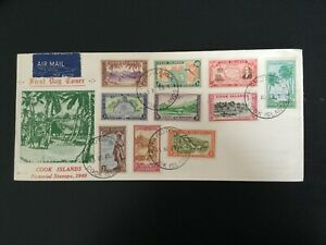 COOK ISLANDS 1948 Pictorial Definitives FDC to 3s (B329)