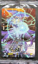 "Ill-fate Deletor, Drown ""CONGRATULATIONS"" Promo Cardfight Vanguard - 1 MINT CARD"