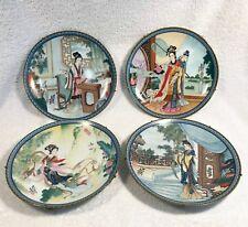 Vintage 1980s Imperial Jingdezhen Chinese Porcelain Plates - Set of 4 - Hangable