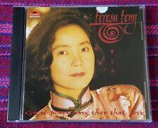 Teresa Teng ( 鄧麗君 ) ~ 難忘的Teresa Teng ( Hong Kong Press ) Cd