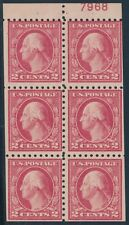#463a BOOKLET PANE OF 6 WITH PLATE NO. MINT OG NH CV $240 BU4932
