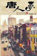 NEW Chinese Dream (Chinese Edition) by Paul Leung