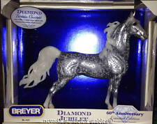 Breyer Model Horses Special Run Ltd Ed 60th Anniversary Diamond Jubilee