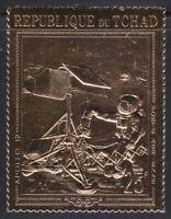 Chad 1971 Sc 70A single Mi 324A Apollo 12 On Gold foil **